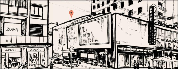 p99-cinema